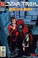 Rivals 2 comic
