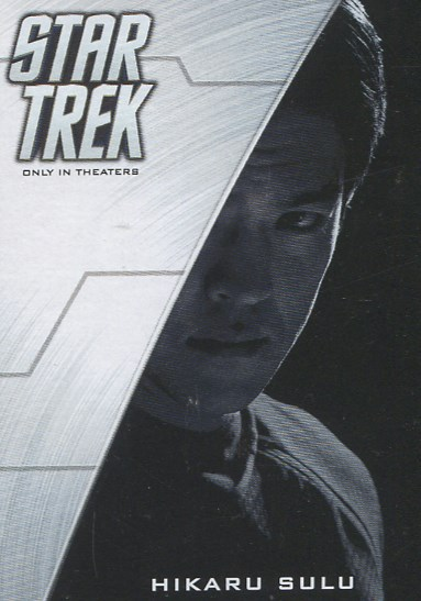 Star Trek (Kellogg's)