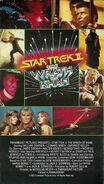 The Wrath of Khan 1982 US VHS cover