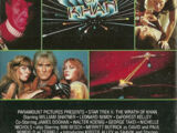 Star Trek II: The Wrath of Khan (VHS)