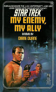 My Enemy, My Ally cover