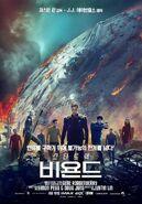 Star Trek Beyond Korean poster