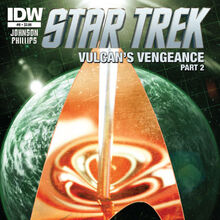 Star Trek Ongoing issue 8 cover A.jpg