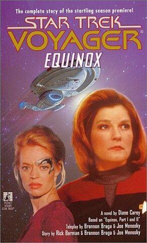 Equinox Novelization.jpg