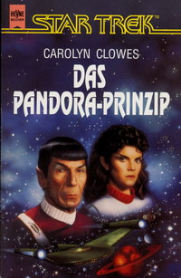 Das Pandora-Prinzip