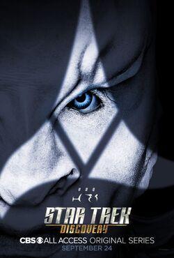 Star Trek Discovery Season 1 Voq poster.jpg