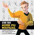 Kirk Fu Manual cover