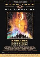 ST08 VHS Cover Die Kinofilme