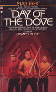 Day of the Dove reprint cover