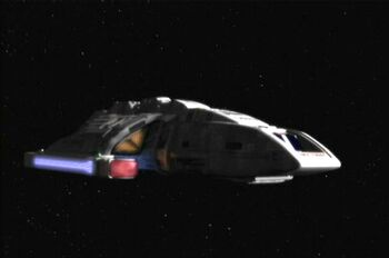 USS Gander