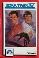 Star Trek IV Video 8 reissue cover