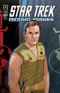 Mirror Images issue 1 cover B