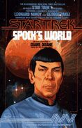 Spock's World audiobook cover, US cassette edition