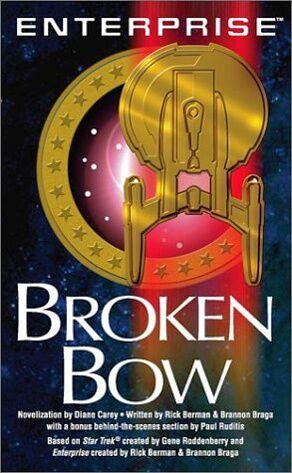 Brokenbownovel.jpg