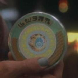 Ferengi Seal of Dismemberment