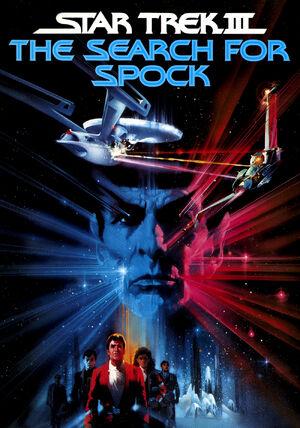 Star trek 3 poster.jpg