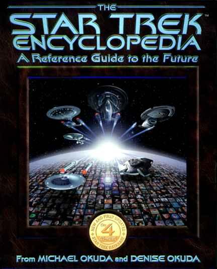 Encyclopedia CD-ROM cover.jpg