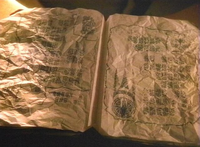Book of the Kosst Amojan.jpg