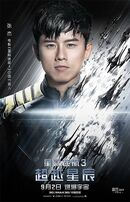 Zhang-poster.jpg