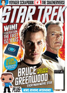 STM issue 175 cover