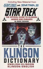 Klingon Dictionary 02.jpg