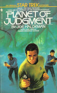 Planet of Judgment 1995