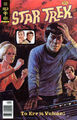 Err is vulcan comic