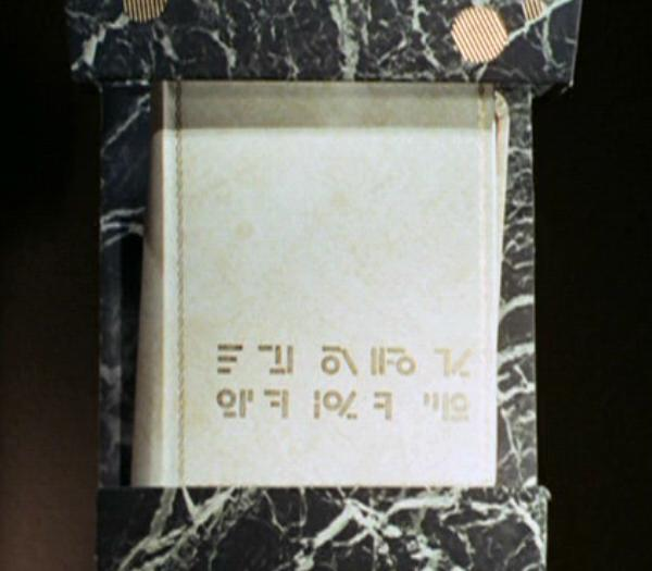 Book of the People cover.jpg