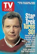 TV Guide cover, 1996-08-24 (1 of 4)
