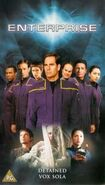 ENT 1.11 UK VHS cover