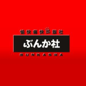 Bunkasha