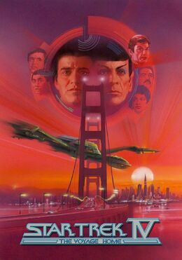 Звёздный путь IV: Путь домой