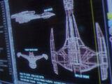 Vulcan database