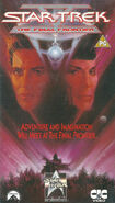 Final Frontier UK VHS original cover