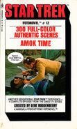 Star Trek Fotonovel 12