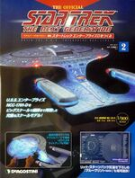 The Official Star Trek The Next Generation Build the Enterprise-D issue 2 box.jpg