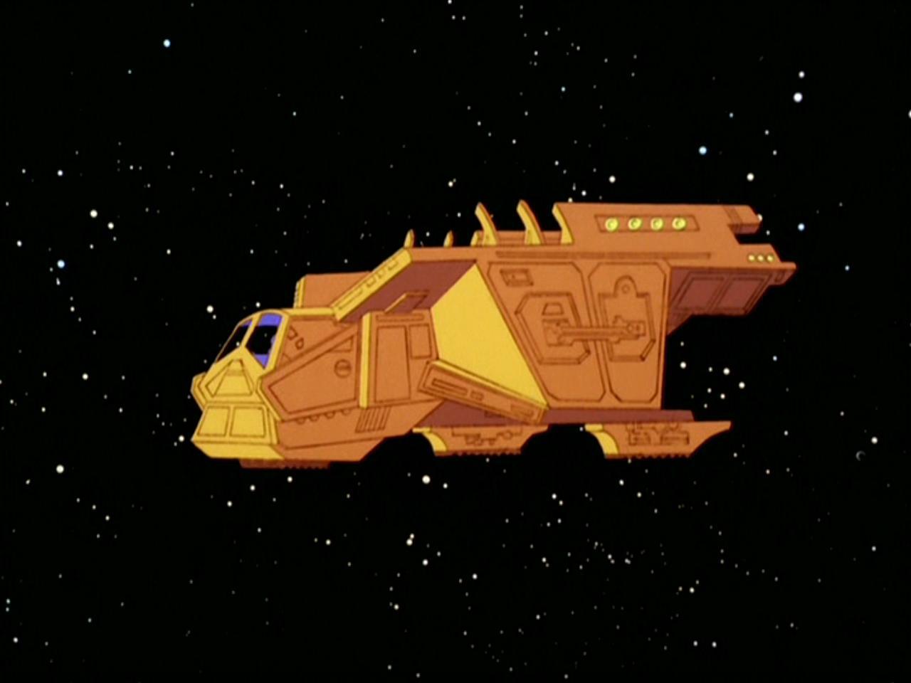 Dramen patrol ship