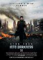 Star Trek Into Darkness Teaser-Poster 2