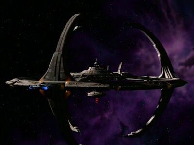 Deep space nine aussenansicht.jpg