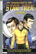 Star Trek Manga 3 main