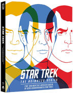 TAS Blu-ray cover