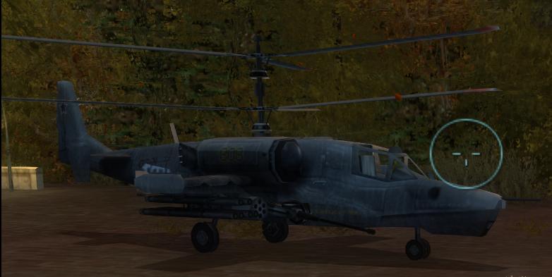 Ka-50 Attack