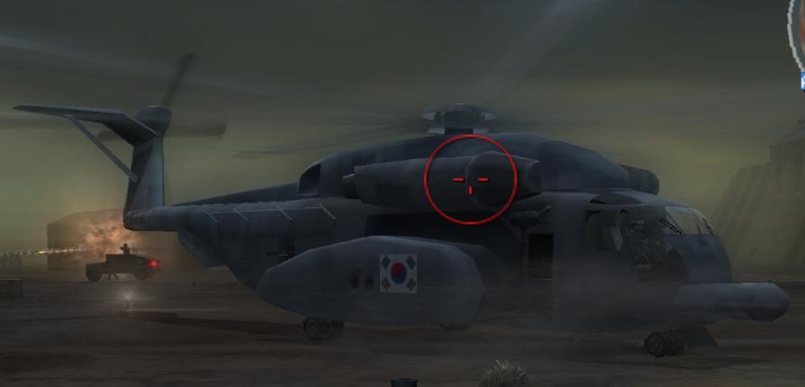 K-53 Cargo