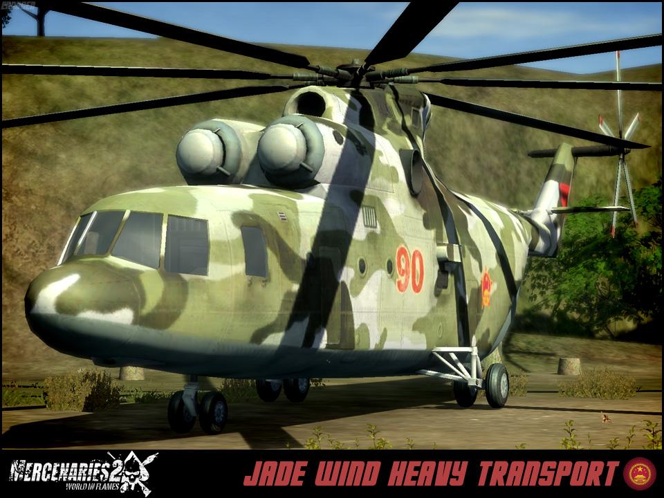 Jade Wind Heavy Transport