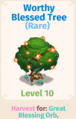 WorthyBlessedTree