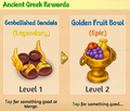 Ancient greek rewards