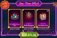 Star oasis one time offer