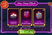 7th toy event one time offer