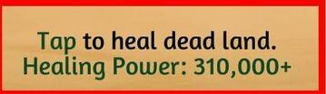 HealingPower.jpg