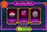 8th let's partoy one time offer